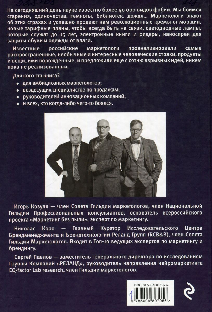 7f18a0a7b3f Сообщение подготовил Дмитрий Кочетков.